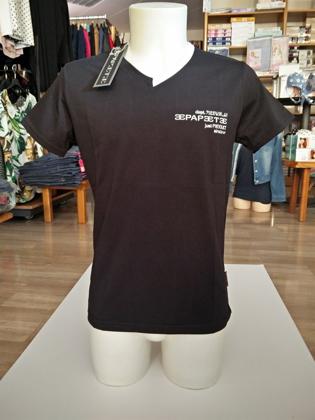 Immagine di T-Shirt Uomo scollo V PAPEETE art. PAP4350